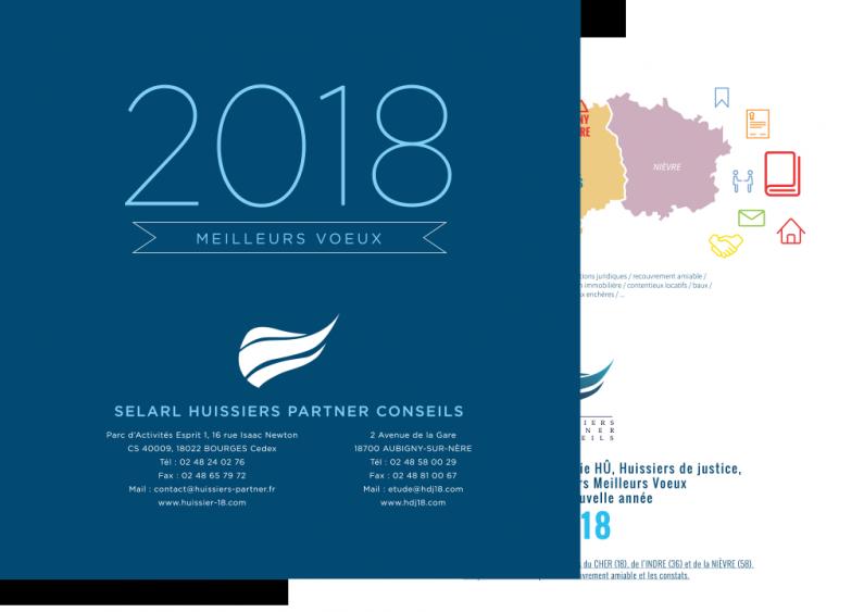 Carte de Voeux 2018 HPC